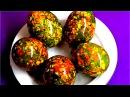 Как покрасить яйца на Пасху Мраморные яйца Простой способ