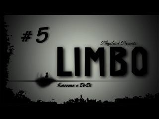 Прохождение LIMBO   5 - Бессердечная гравитация (Финал)