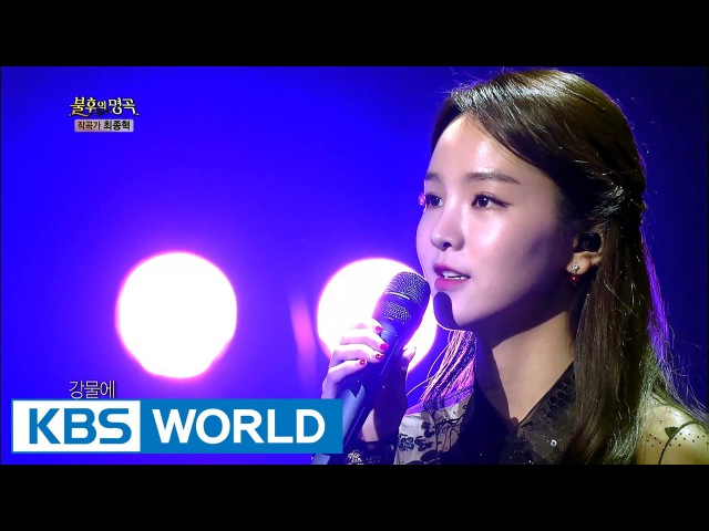 Song Sohee Ko Youngyeol - This is Goodbye | 송소희 고영열 - 이별이래 [Immortal Songs 2 2017.03.11]