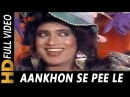 Aankhon Se Pee Le   Usha Uthup   Roti Ki Keemat 1990 Songs   Mithun Chakraborty, Kimi Katkar