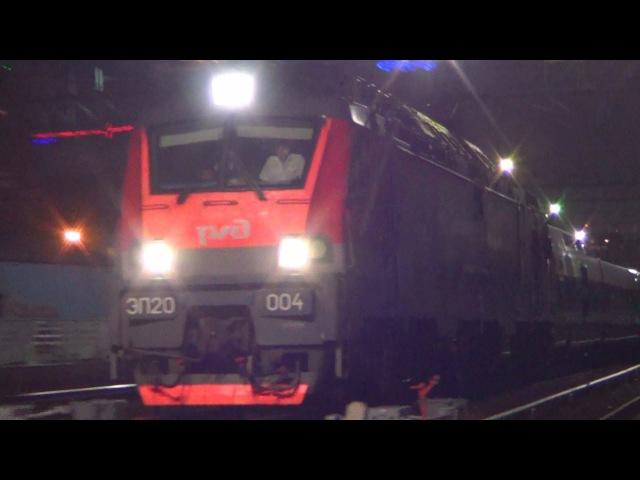 ЭП20 004 Олимп со скоростным поездом Стриж №714 Москва Н Новгород