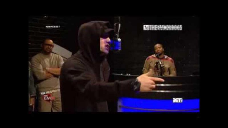 Eminem Slaughterhouse a 106 Park The Backroom Freestyle