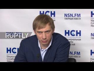 Россия: Спортсмены могут быть вынуждены конкурировать «под нейтральным флагом» - ВРФЛА вице-президента.