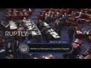США Сенат США подтверждает Рекс Тиллерсон как 69 й Государственного Секретаря