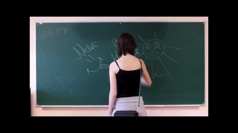 Меловые школьные доски аудиторные