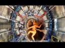 АДронный коллайдер - кладезь бездны