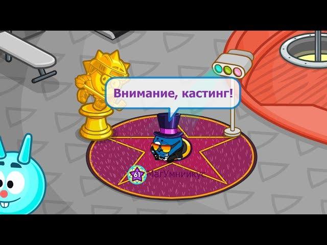 TVУмниикус Кастинг на мой первый сериал! Приглашаю!