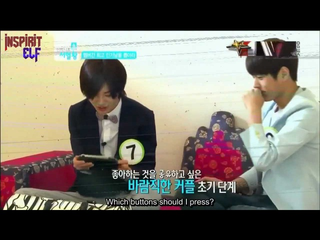 MyungJong CUTS - RK ep1
