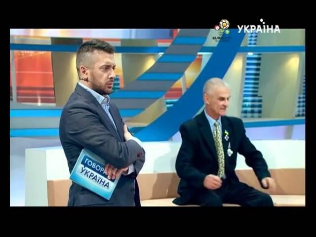 Мій син - Бог Говорить Україна від 25.06.12