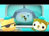 #Песенки для детей. из мультика Октонавты. Акула-кит. #РазвивающиеМультики