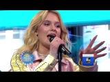 Zara Larsson feat. Ty Dolla $ign - So Good - Live @ GMA HD