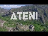Ateni Valley Georgia - TRAVEL Where You Live
