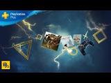 Бесплатные игры PlayStation Plus в сентябре