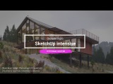 promo SketchUp Intensive