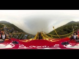 Extreme 360 RollerCoaster at Seoul Grand Park