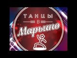 отбор hip hop battle (12 -17 лет) Танцы в Марьино. часть 3+разминка break dance