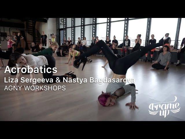 Акробатика на AGNY WORKSHOPS June 2017 Sergeeva Bagdasarova Imperial
