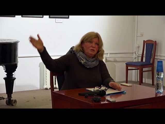 Квадратные метры творчества (Лекция Натальи Громовой)