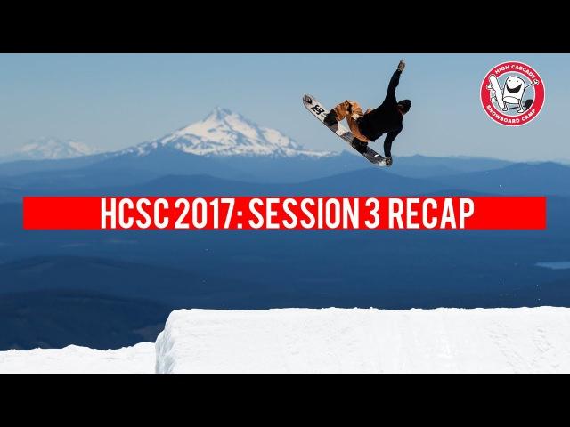 HCSC 2017: Session 3 Recap