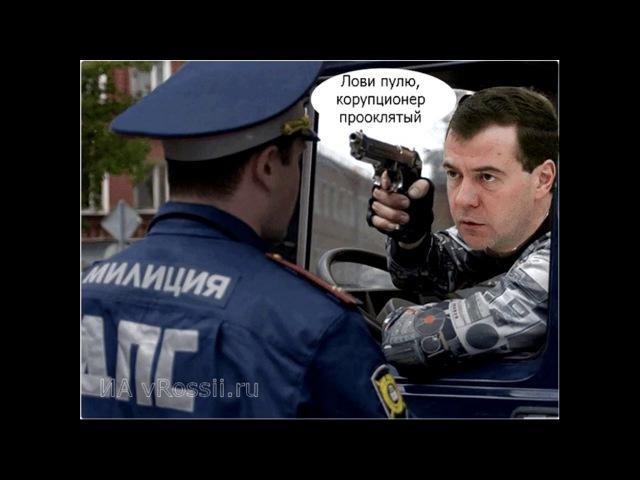 Новые законы от инспектора Меликова