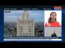 Новости на «Россия 24» • Высотку МИДа вновь увенчал шпиль