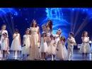 Ани Лорак - Снится сон Праздничный концерт Взрослые и дети