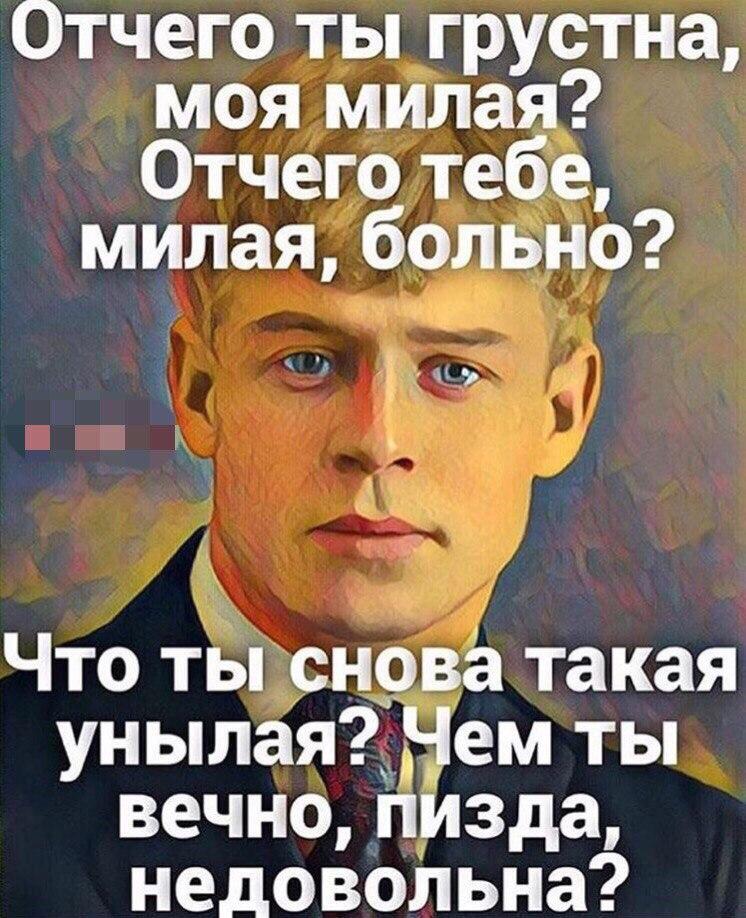https://pp.userapi.com/c836431/v836431041/558c6/EzNu4Jnrzfk.jpg