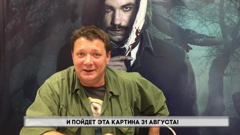 Ян Цапник приглашает всех на «Гоголя»