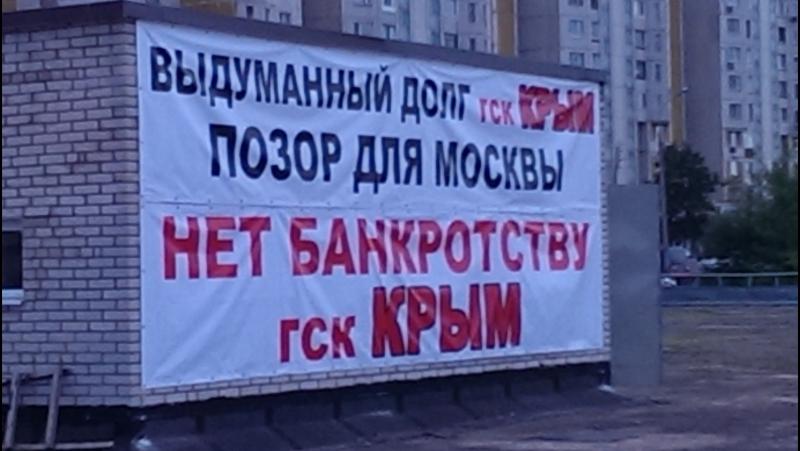 Механизм грабежа в Москве