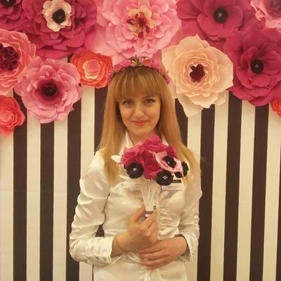 Эльвира Александрова