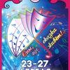 XXIII Фестиваль детских музыкальных театров