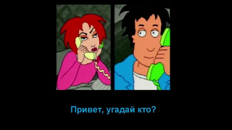 Доктор Катц: Аудиофайлы - Эпизод 2: Рэй Романо (Русские Субтитры)