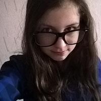 Валерия Васагло фото