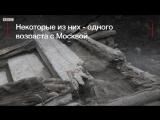 В самом центре Москвы обнаружили деревянные дома XIII века