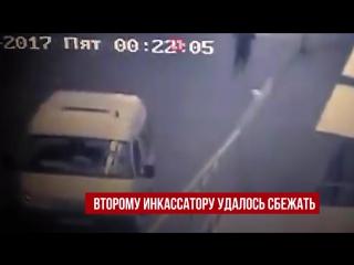 Все о нападении на инкассаторов в Химках за 28 секунд