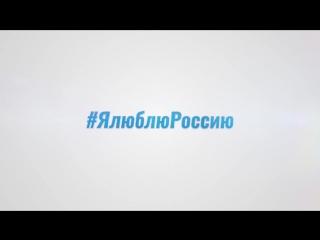 Este es el video más bello sobre Rusia que jamás verá en su vida