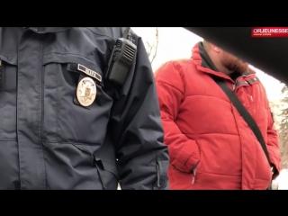 Полицейский, у которого уже не работает