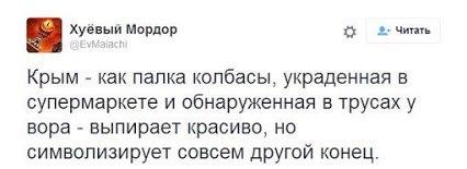ОБСЕ будет расширять зоны своего контроля на всю территорию Донбасса, – Курц - Цензор.НЕТ 9987