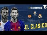 Barcelona vs Real Madrid | Spanish Super Cup | 13/08/2017
