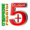 STUDENT5PLUS