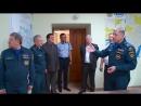 Генерал МЧС раскритиковал работу ЕДДС в г. Бийск Алтайского края