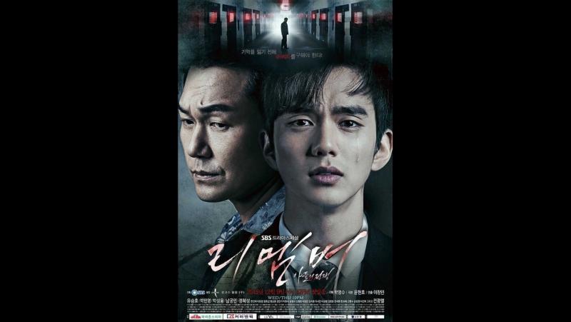 Воспоминание Чжин У и его отца - Помнить-война сына