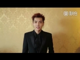 170101 Kris Wu Fanclub Weibo Update