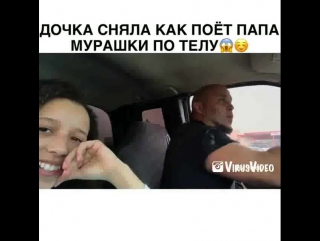 Очень круто! #вайн #видео #смешно #vine #юмор #прикол #мило #юморист #ржака #приколы #смех #шутка #ржач #мем #LOL #fail #fail