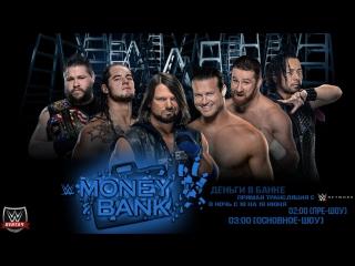 Прямой Эфир Money In The Bank 2017 с WWE   Wrestling Лентач