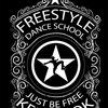 Танцы Обучение Брянск ★ FreeStyle CREW ★