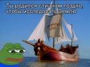 Поколение ни ни - Википедия IVONA Tatyana