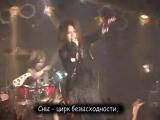 SINCREA - Rhapsodia (рус.саб) (Рапсодия) ex.FEST VAINQUEUR