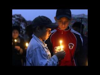 Беслан. Пострадавшим и погибшим в результате захвата школы Северной Осетии. Мы скорбим вместе с вами...