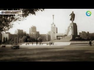 Достояние республик. Украина